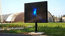 Купить наружные LED экраны