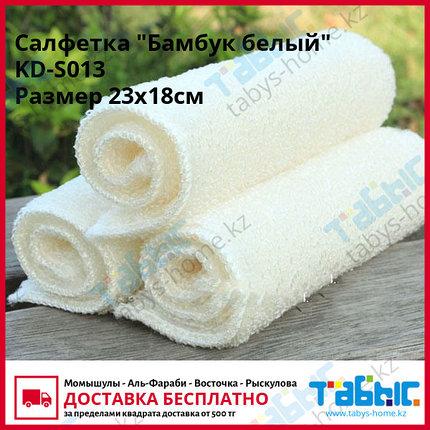 "Салфетка ""Бамбук белый"" 23х18см KD-S013, фото 2"