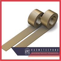 Лента бронзовая БрКМЦ3-1 0,4х130