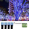 Гирлянда цепочка 7,0м голубая кабель черный 10м 120диодов 8функций LED outdoor 498-49