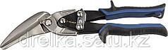 ЗУБР Ножницы по металлу, правые удлинённые, Cr-Mo, 280 мм, серия Профессионал