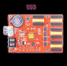 HD-U6A / U6B / U62 / U63 / U64 Одноцветный контроллер, фото 2
