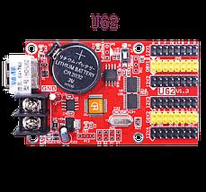HD-U6A / U6B / U62 / U63 / U64 Одноцветный контроллер, фото 3