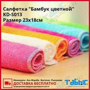 "Салфетка ""Бамбук цветной"" 23х18см KD-S013, фото 2"