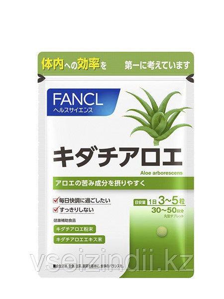 Древовидное алое, Fancl, 150 таблеток на 30 дней