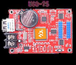 HD-U60-75 / W60-75 / U60 + / U62 + / E62 + Графический светодиодный контроллер, фото 2