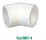 Уголок 45°Elbow PP-R 45° L25×45°