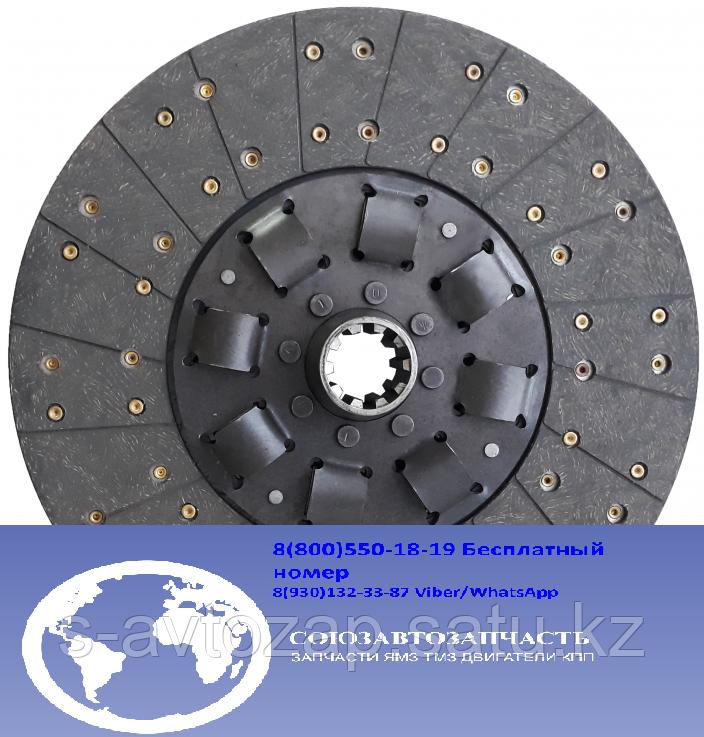 Диск сцепления ведомый (ПАО Автодизель) для двигателя ЯМЗ (ступица 50 мм) 184-1601130-10