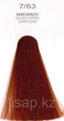 7/63 Краска для волос Escalation NOW (исскуственный интеллект)