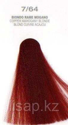 7/64 Краска для волос Escalation NOW (исскуственный интеллект)