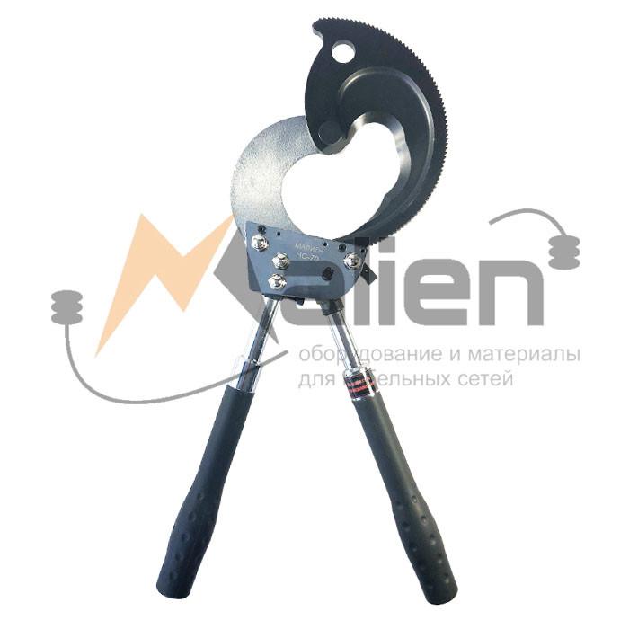 НС-70 Ножницы секторные кабельные МАЛИЕН