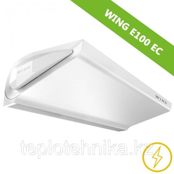 Тепловая завеса с электрическим нагревателем WING E100 EC