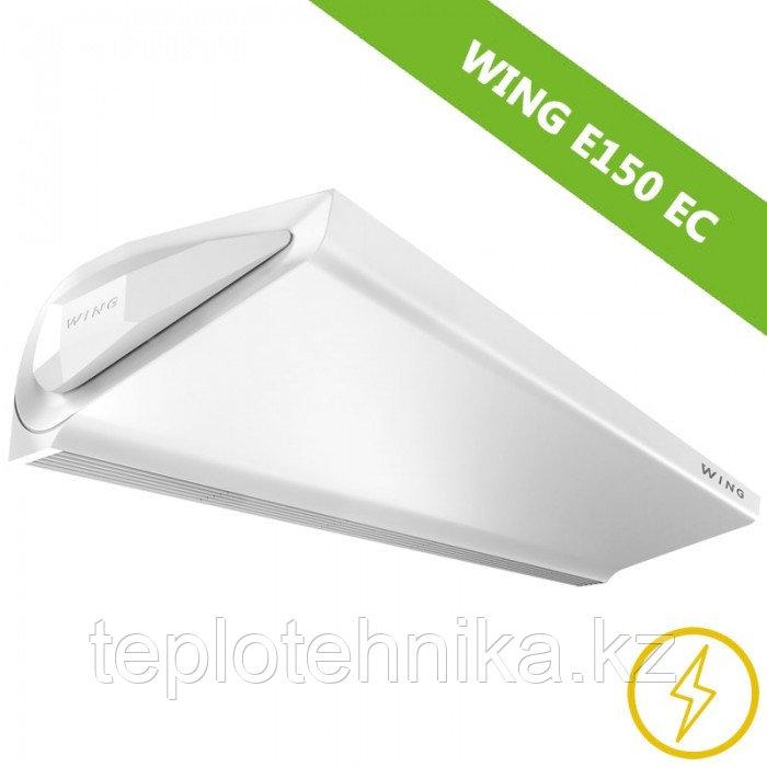 Тепловая завеса с электрическим нагревателем WING E150 EC
