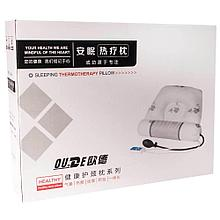 Подушка надувная терапевтическая с массажным валиком и подогревом