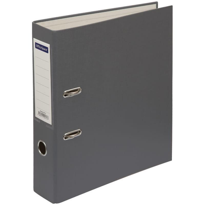 Папка-регистратор 70 мм, серая с карманом на корешке