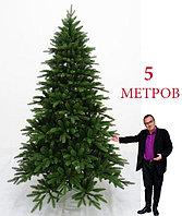 Елка ель искусственная, 5 м, фото 1