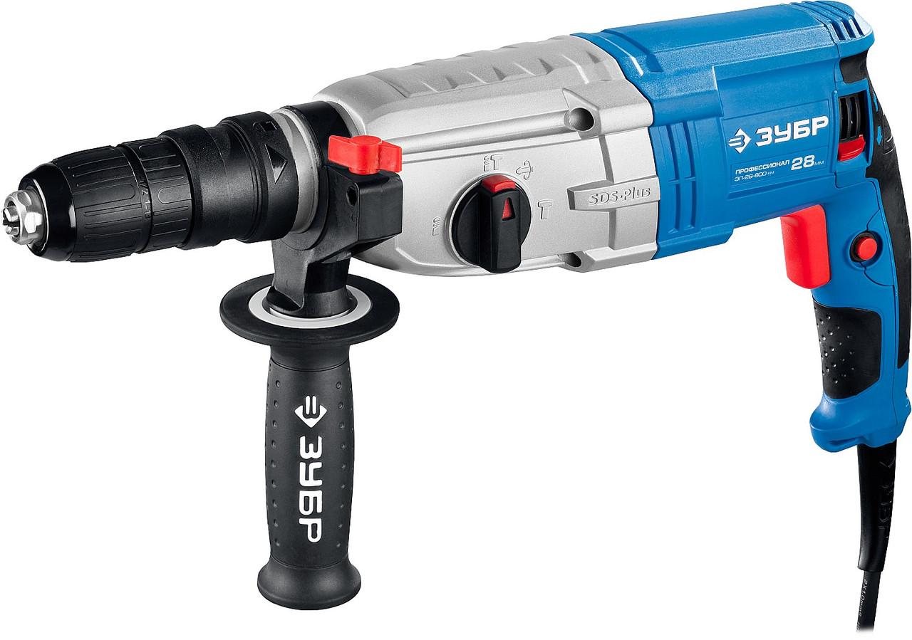 Перфоратор SDS-plus, ЗУБР Профессионал ЗП-28-800 КМ, реверс, горизонтальный, 0-4800 уд/мин, 800Вт