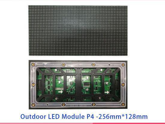 LED светодиодный модуль (Наружный) SMD, P4, 320*160мм, фото 2