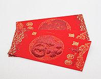 Подарочные конверты для денег, 5 шт.