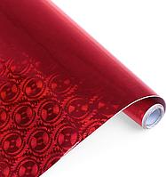 Бумага самоклеющаяся, красная голография 0,45м х3м
