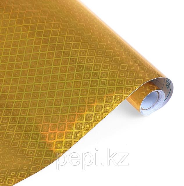 Бумага самоклеющаяся, золото голография 0,45м х3м