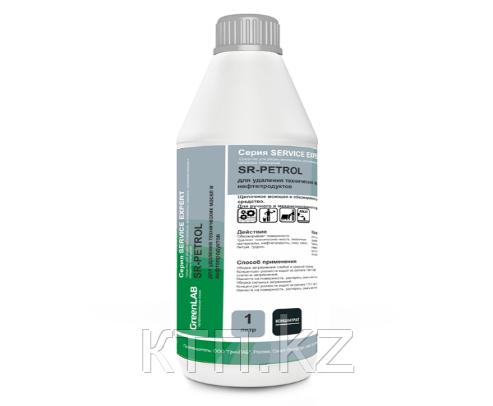Для удаления технических масел и нефтепродуктов. SR-Petrol 1l