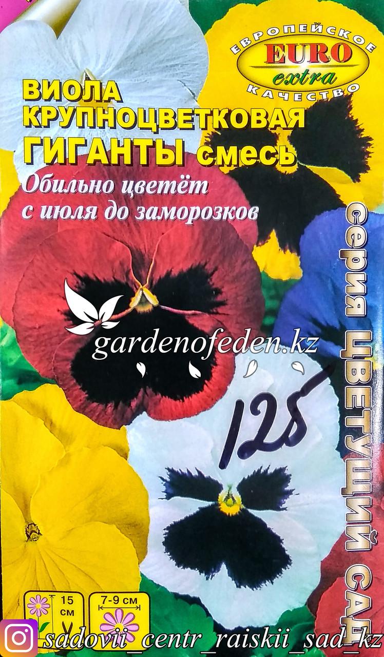"""Семена виолы крупноцветковой - Euro Extra """"Гиганты, смесь"""""""