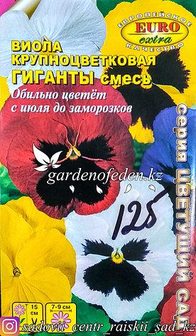 """Семена виолы крупноцветковой - Euro Extra """"Гиганты, смесь"""", фото 2"""