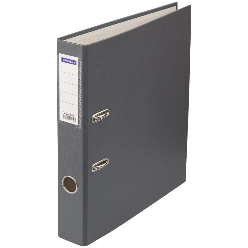 Папка-регистратор 50мм, серая с карманом на корешке