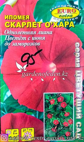 """Семена ипомеи - Euro Extra """"Скарлет О'Хара"""", фото 2"""