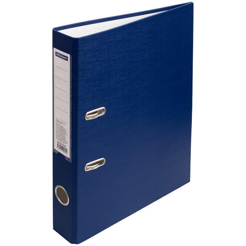 Папка-регистратор 50мм, синяя с этикеткой на корешке