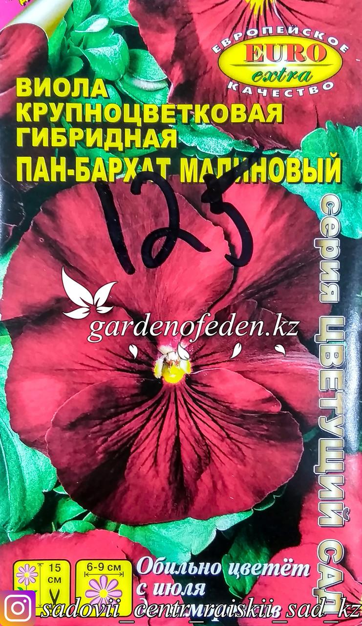 """Семена виолы крупноцветковой - Euro Extra """"Пан-Бархат Малиновый"""""""