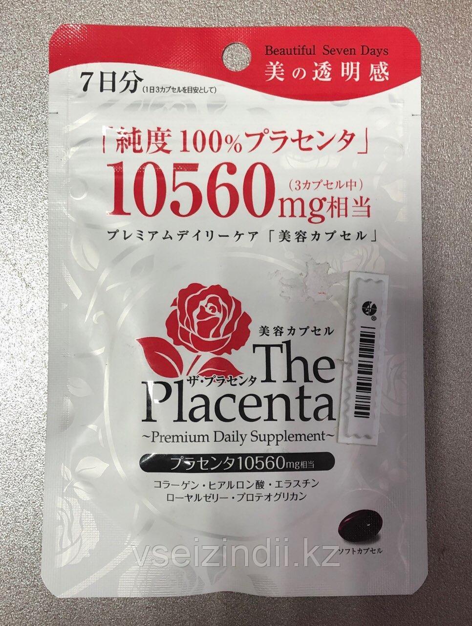Пищевая добавка Экстракт плаценты, The Placenta, 10560 мг, на 7 дней.