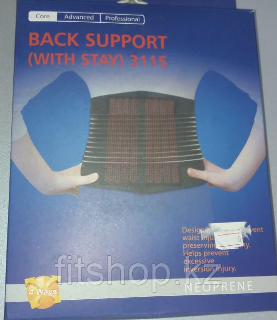 Поддерживающий пояс для спины Back Support
