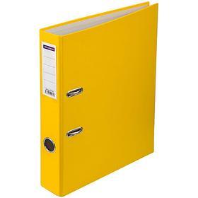 Папка-регистратор 50 мм, желтая с карманом на корешке