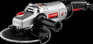Болгарка, угловая шлифмашина ЗУБР, 230 мм, 2600 Вт, серия Мастер