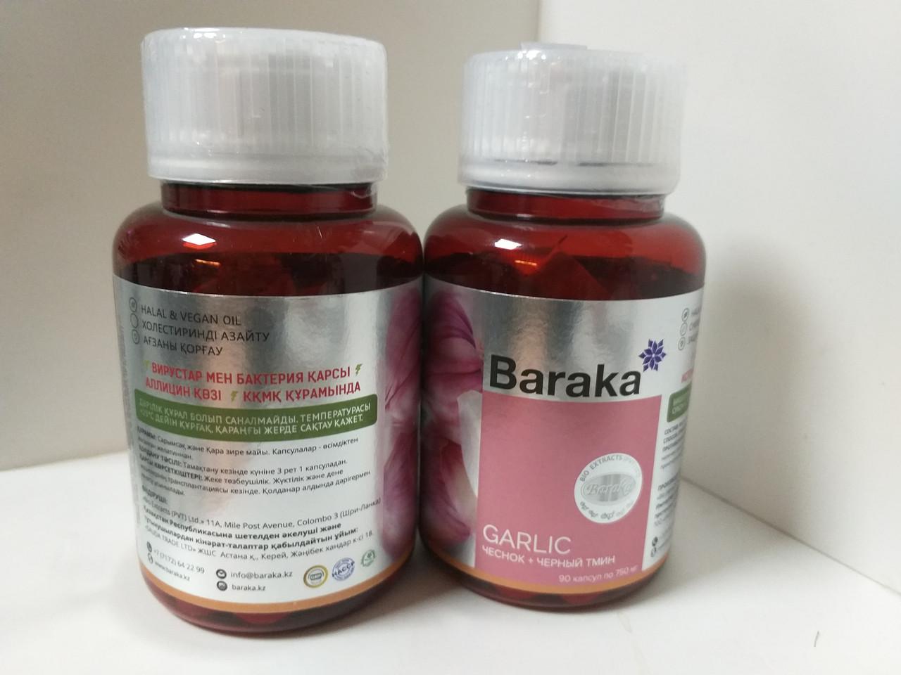 Garlik, масло черного тмина и масло чеснока, Барака, 90 капсул