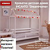 Детская кроватка дом Incanto DreamHome + Матрас + Комплект в кроватку (без ящика)