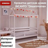 Детская кроватка дом Incanto DreamHome + Матрас + Комплект в кроватку (без ящика), фото 1