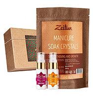 Подарочный набор для маникюра «Укрепляющий» крем для рук и соль для маникюра Zeitun (Иордания)