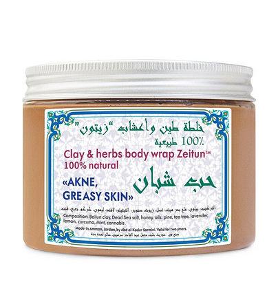 Обертывание для лица и тела №4 от акне для жирной и проблемной кожи Zeitun (500 мл, Иордания), фото 2