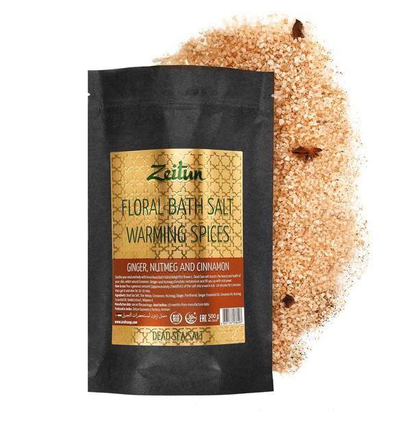 """Ароматическая соль для ванн """"Согревающие специи"""" с имбирем, мускатным орехом и корицей Zeitun (500 г, Иордания)"""