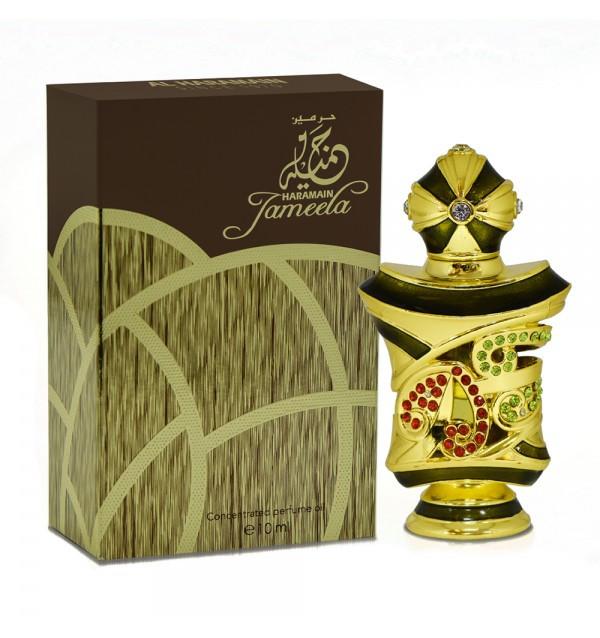 Jameela Al Haramain Perfumes