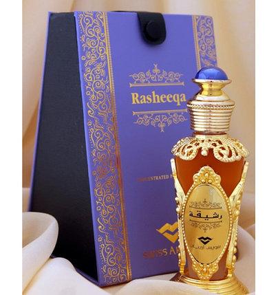 Rasheeqa, фото 2