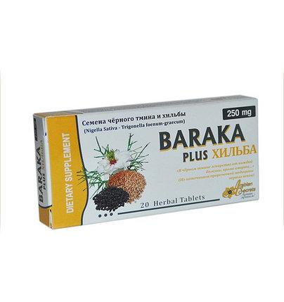 Хильба и черный тмин Baraka Plus (в таблетках)., фото 2