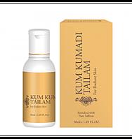 Масло для лица KUM KUMADI TAILAM (50 мл)