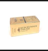 Масло для лица KUM KUMADI TAILAM (50 мл), фото 3