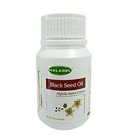 Масло черного тмина Halagel в капсулах