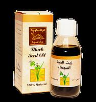 Масло черного тмина «Золотой верблюд»