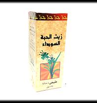 Масло черного тмина «Золотой верблюд», фото 2